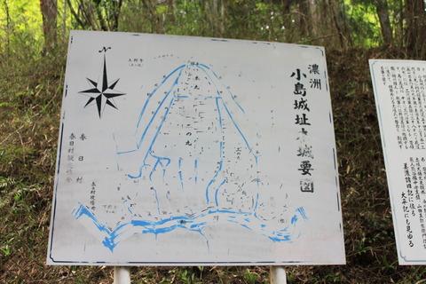 菩提山城攻め (69)