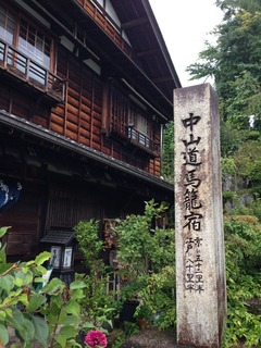 岩村合宿 (93)
