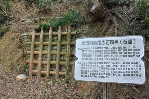 静岡遠征 (96)