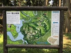 増山城 (18)