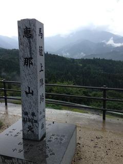 岩村合宿 (96)