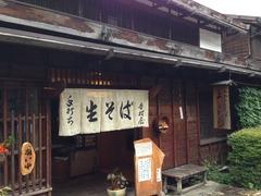 岩村合宿 (69)