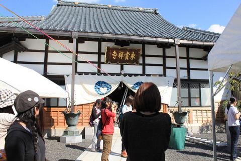 2012 福井遠征 (27)