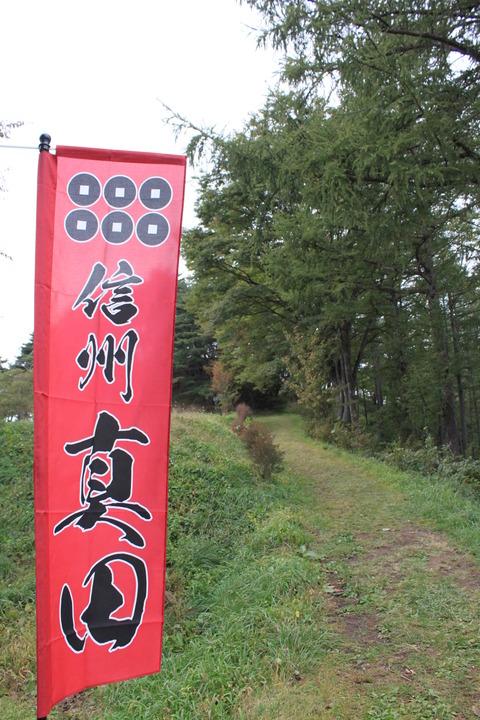 長野遠征 (28)