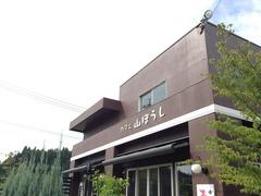 岩村合宿 (9)