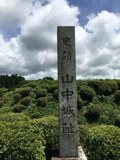 山中城 (7)