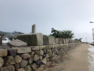 大坂城残石公園 (12)