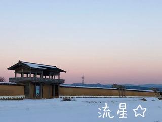 志波城 (9)