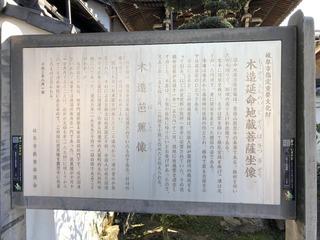 岐阜市小熊 (2)