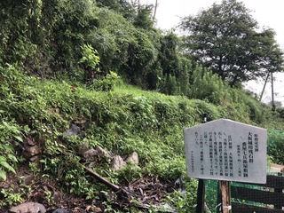 七兵衛屋敷 (1)