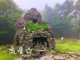 s_星が城 (3)