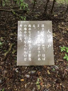 星が城 (8)