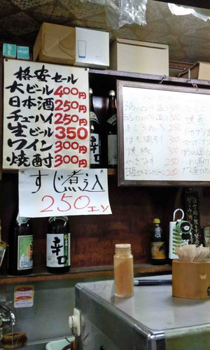SBSC0003