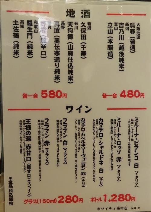 DSC02806
