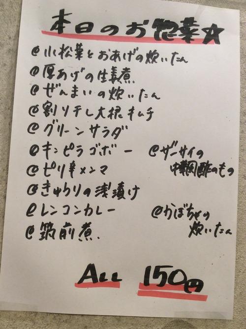 IMG_0926