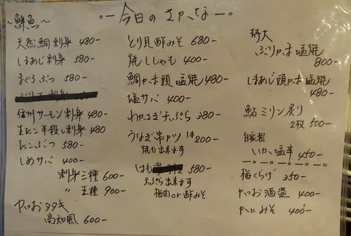 DSC00088