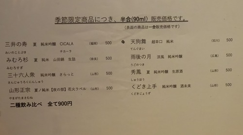DSC03754