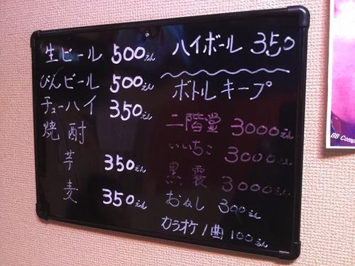 IMG_8263