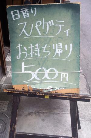 SBSC0002