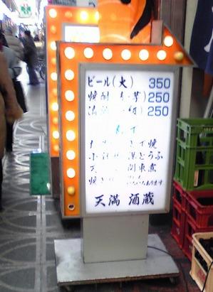 SBSH0004