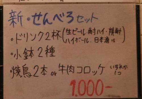 IMG_3802