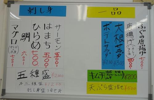 DSC02633