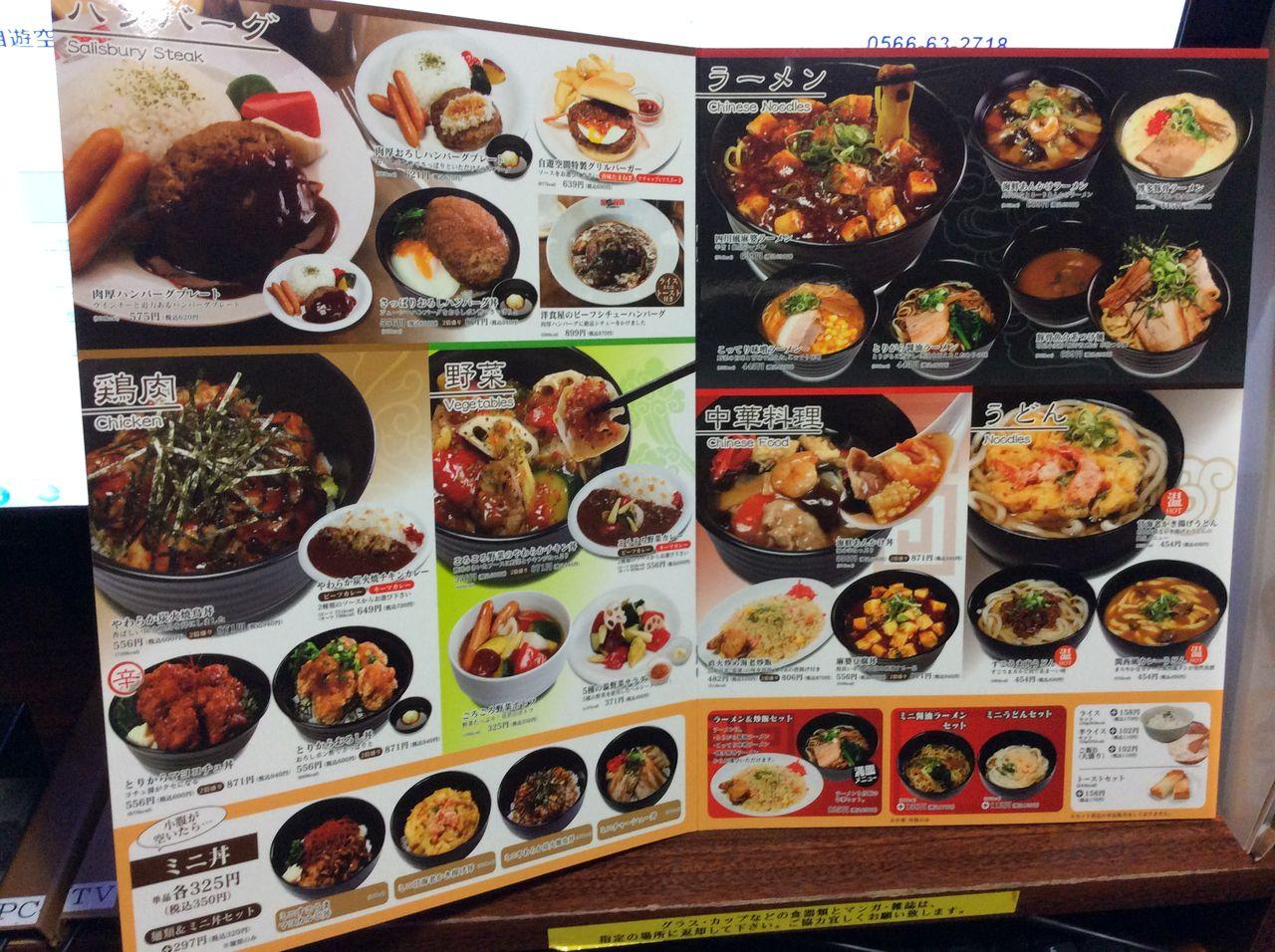 http://livedoor.blogimg.jp/yosiyosi128128/imgs/5/f/5f3e7b8a.jpg