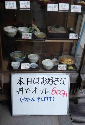 Photo0002