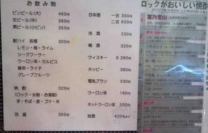 SBSC0005