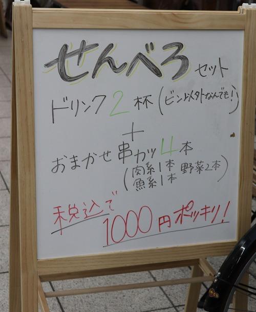 IMG_1148