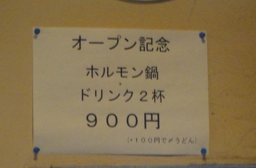 DSC02368
