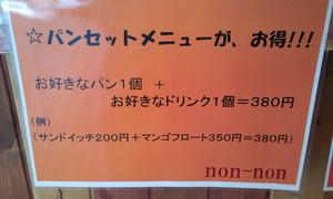 SBSC0014