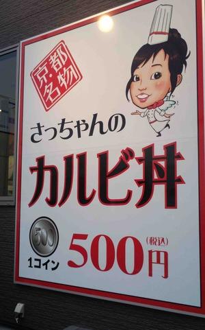 Photo0001