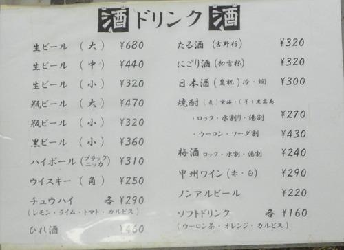 DSC00536