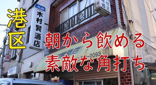 木村賢酒店