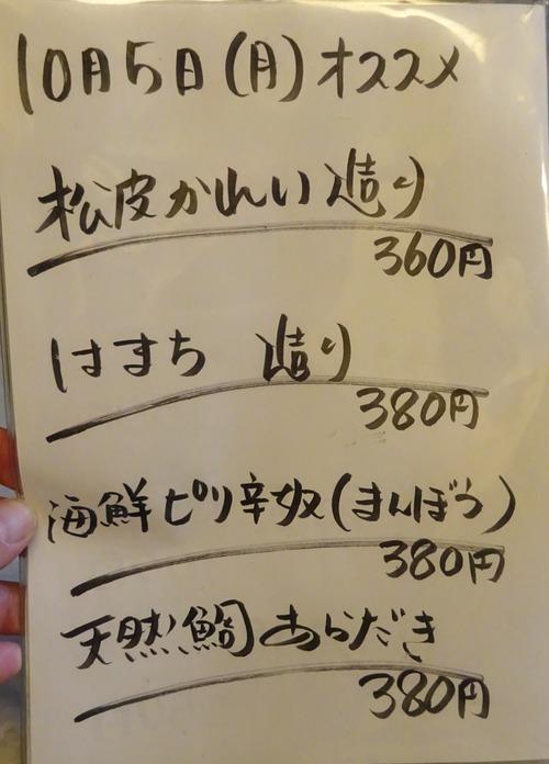 DSC01182