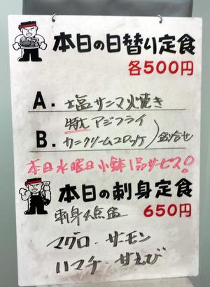 SBSC0001