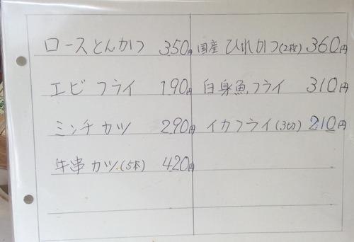IMG_2529