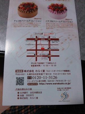 DSC_0034
