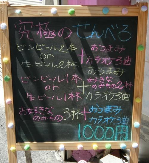 CIMG0983