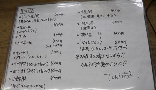 IMG_3525