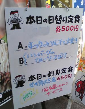 SBSH0033