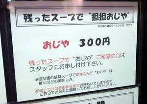 SBSC0006
