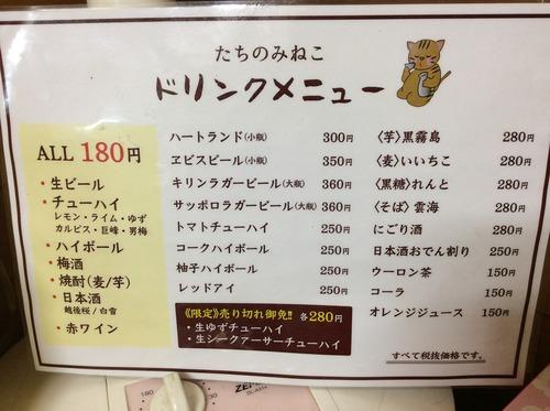 IMG_3003