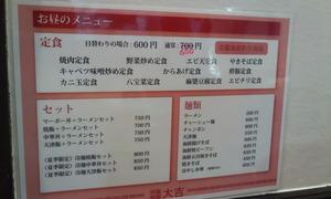 SBSC0010