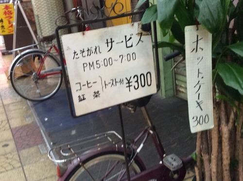 IMG_8234