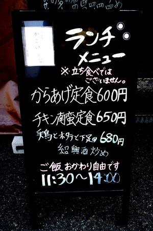 DSC_0003