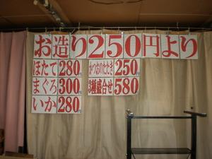 PB250014