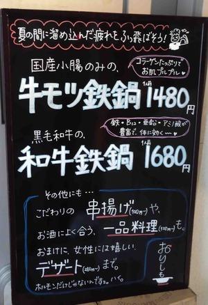 SBSC0008