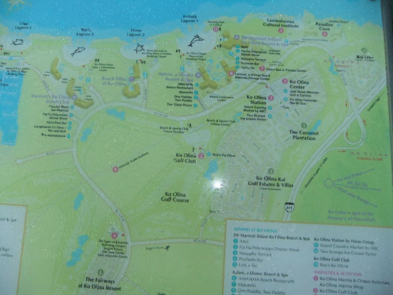 ハワイ・アウラニディズニー旅行ブログ(No4) ホテル地図 : よしぞう